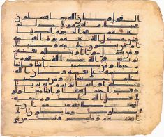 The Quranic script from North Africa or Near East, ca. 750-800 AD is a unique combination of several aspects of early Kufic calligraphy style. Most striking of these is its Mashq, or extension of the horizontal axis of the letters. This was a common feature of the Kufic style, but rarely practiced to such an extent as here.