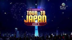 DR ZAKIR NAIK JAPAN TOUR 2015 (3rd to 8th Nov. 2015) For More Videos Visit:  Facebook: https://www.facebook.com/ZakirNaikVideos  DailyMotion: http://www.dailymotion.com/ZakirNaikVideos  Vimeo: https://vimeo.com/channels/drzakirvideos  Blogger: http://dawahvideos.blogspot.com/