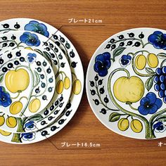 Arabia Paratiisi, Plates, Dishes, Tableware, Kitchen, Licence Plates, Dinnerware, Cooking, Griddles