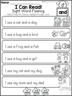 Kindergarten Reading Comprehension Worksheets Reading Passages for Kindergarten Kindergarten Reading Kindergarten Reading, Kindergarten Worksheets, Teaching Reading, Sight Words For Kindergarten, Learn To Read Kindergarten, 1st Grade Reading Worksheets, Guided Reading, The Words, Sight Word Sentences