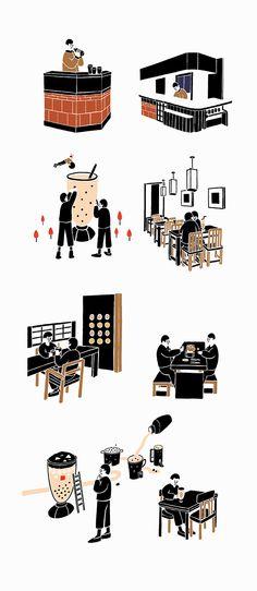 Chun Shui Tang X Paper Travel on Behance Travel Illustration, Character Illustration, Graphic Design Illustration, Digital Illustration, Graphic Illustration, Taiwan Image, Illustrations And Posters, Illustrators, Character Design