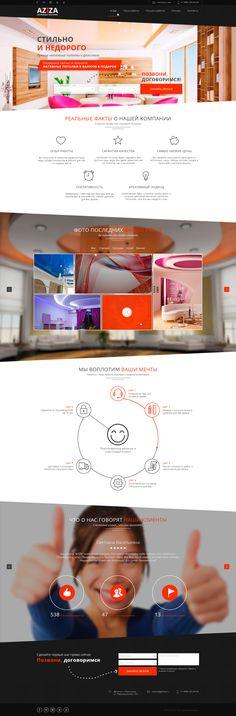 Landing page web design ceiling by Kaugorodov Ruslan