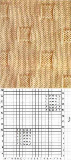 Most up-to-date Pics beautiful Knitting Needles Style Interessantes Muster mit Stricknadeln Herrin patterns Baby Knitting Patterns, Knitting Charts, Knitting Stitches, Knitting Needles, Free Knitting, Stitch Patterns, Crochet Patterns, Afghan Patterns, Knitting Machine