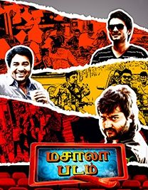 Masala Padam Release Date on HeroTalkies - 23rd Oct, 2015 Genre - Drama, Comedy Actors - Shiva, Bobby Simha, Lakshmi Devy