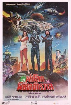 Starcrash (Luigi Cozzi, 1978)
