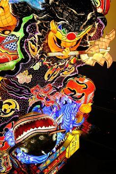"""ねぶたの山車燈籠   """"Aomori Nebuta,"""" which was exhibited at the British museum in 2001, is a significant, intangible folk cultural asset of Japan."""