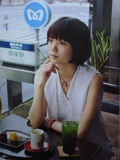 Aoi Miyazaki 宮崎あおい
