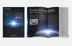 開発 会社案内 デザイン実績|カタログ制作 パンフレット作成PRO