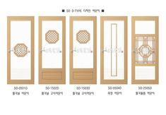 Wood Wall Art, Divider, Room, Furniture, Home Decor, Bedroom, Decoration Home, Wooden Wall Art, Room Decor
