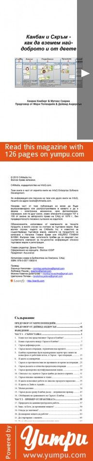 Kanban vs Scrum - Magazine with 126 pages: Kanban vs Scrum Bulgaria, Magazine, House, Magazines, Warehouse, Newspaper