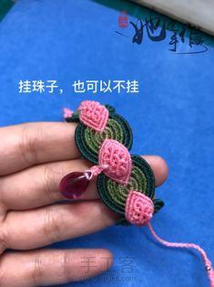 仿外网 粉色花朵手绳 第35步