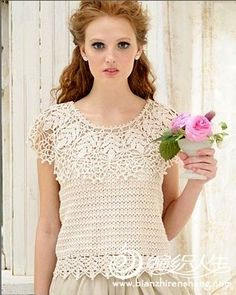 lacy classy crochet top made of a tank and collar! (with charts and lay out)
