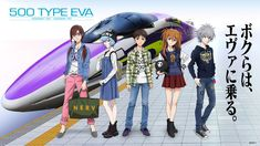 Eva Train Gets New Visual, Campaign Bonuses       The Evangelion Shinkansen opened its doors in November. Modeled after Unit-01, the inside has a cockpit simulator, dioramas, and enough beer to ...