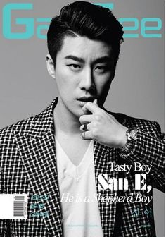San E featured on the cover of 'GanGee' magazine + talks about hardships | allkpop.com