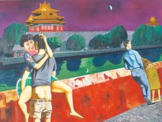 song yonghong moat around the for | figurative | sotheby's hk0629lot8wy37en