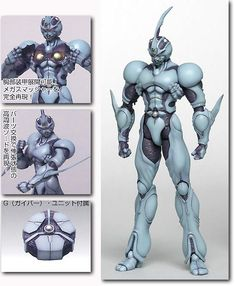 'The Guyver' old school anime awesomeness
