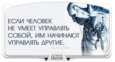 Думай и Богатей ©