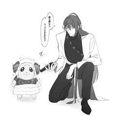 Rap Battle, Movie Characters, Location History, Animal Crossing, Manga, Cute, Anime, Twitter, Manga Anime