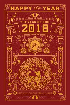 Buy Chinese New Year of The Dog Card 2018 by TotemDesigns on GraphicRiver. Chinese New Year of The Dog Card 2018 Happy Chinese New Year Greating card or flyer for a special celebration in a cl. Chinese New Year Design, Chinese New Year Card, Chinese New Years, Chinese New Year Background, New Years Background, Page Layout Design, Book Design, New Year Packages, New Year Illustration