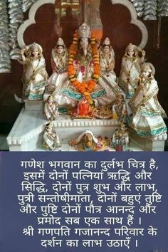 by ashutosh(astrologer) Shri Ganesh Images, Ganesha Pictures, Lord Krishna Images, Radha Krishna Images, Shri Yantra, Shri Hanuman, Shree Ganesh, Jai Ganesh, Baby Ganesha