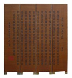 """Hundred """"Longevity"""" Characters Calligraphy 2 Sides Panel Screen s508S"""