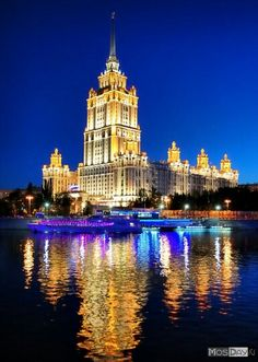 Photooftheday Hotel Ukraine Is One Of The Oldest And Most Beautiful Hotels In Moscow