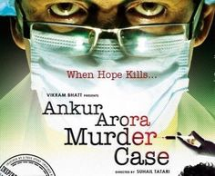 "Watch the official Trailar of an upcoming Bollywood medical thriller film ""Ankur Arora Murder Case"" directed by Suhail Tatari. The star cast of the movie Arjun Mathur, Kay Kay Menon, Vishakha Singh, Tisca Chopra, Paoli Dam in lead roles."