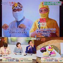 RKB毎日放送の今日感テレビの 猫特集で肉球カレー上にゃま菓子が紹介されたでござルウ!