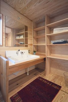 【NEW】内にも外を。土間のある暮らし。 Bathroom Toilets, Washroom, Natural Interior, Cute House, Corner Bathtub, Laundry Room, Interior And Exterior, New Homes, House Design