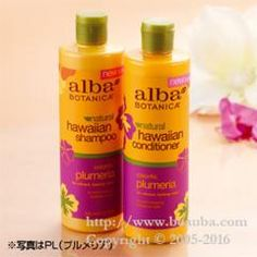 http://www.beauba.com/products/detail.php?product_id=8738 Alba Botanica Hawaiian Shampoo 355ml Mg. #HairCare #Shampoo  Achieves beautiful hair with tropical hair care. Finishes hair and scalp healthy with organic Aloe vera and fruit extract. Contains 100% plant essence. Free of sulfate, paraben and petroleum-derived component. MM (mango)