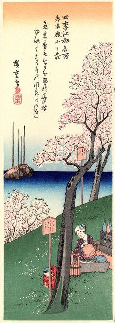 Japanese Ukiyo-e Woodblock print Ando Hiroshige Cherry...