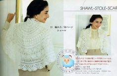 Wonderland of Crochet: Shawls and Shawl in Crochet Crochet Cape, Crochet Jacket, Crochet Shawl, Crochet Patron, Interesting Blogs, Pineapple Crochet, Baby Cocoon, Crochet Squares, Scarf Wrap