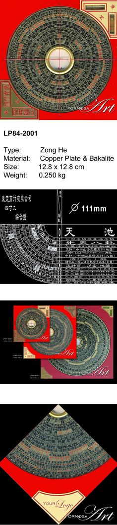 Lo pan (or Luopan, trad Chinese 羅盤)  is a Chinese magnetic compass, also known as a Feng Shui compass. It is used by a Feng Shui consultant to determine the precise direction of a structure or other item. It also can be displayed in an office or private home to avoid bad Feng Shui. Read more: http://www.formosa-art.com/feng-shui-tools/