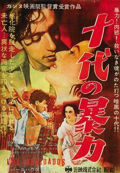 LOS OLVIDADOS (1950) - Luis Buñuel - Japanese Poster