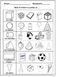 Maths, Kindergarten, Crafts For Kids, Parenting, Shapes, Education, School, Crafts For Children, Kids Arts And Crafts
