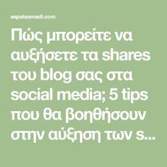 Πώς μπορείτε να αυξήσετε τα shares του blog σας στα social media; 5 tips που θα βοηθήσουν στην αύξηση των shares.