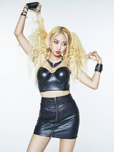 Bora // Sistar // Shake It