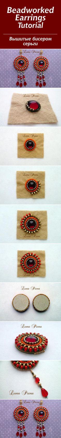 """Вышитые бисером серьги """"Марракеш"""" #beadwork #earrings #tutorial #diy"""