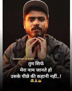 Sad Shayari, Latest Sad Shayari Collection, Best Shayari Collection of 2020 Quotes In Hindi Attitude, Attitude Quotes For Boys, Good Thoughts Quotes, Attitude Status, Life Quotes Pictures, Real Life Quotes, Reality Quotes, Buddha Quotes Inspirational, Motivational Picture Quotes