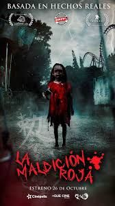 La Maldición Roja Movie Posters, Movies, Art, Pop Display, The Grudge, Urban Legends, Movies Free, Red, Films