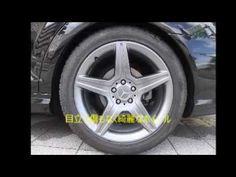 H22年 ベンツS550L デジーノ 黒 キャメル革 左H 大阪特選輸入車Shopエクシブ