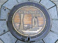 Kobe city 神戸