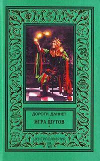 Борис тихомолов небо в огне читать