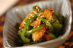 Home Recipes, Asian Recipes, Ethnic Recipes, Japanese House, Japanese Food, Kung Pao Chicken, Macaroni, Green Beans, Side Dishes