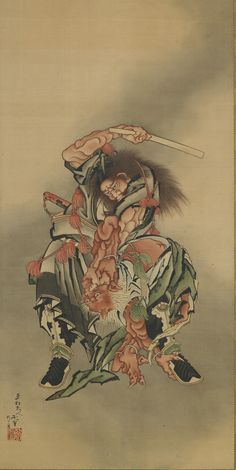 Zhong Kui (Shoki) killing a demon attributed to Katsushika Hokusai 葛飾北斎 (1760 - 1849), Edo period, 1760-1868