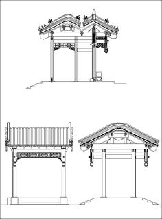 Classic Chinese Architecture for residences, towns and temples such as backyard holds, hutongs and yards. Architecture Design, China Architecture, Watercolor Architecture, Architecture Wallpaper, Architecture Office, Architecture Drawings, Classical Architecture, Ancient Architecture, Architectural Section