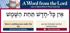 Learn a Hebrew Word or Phrase Every Day by Clicking on the Image Above!