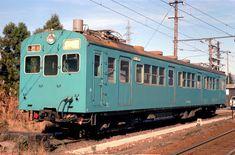 National Railways, Transportation, Collage, Train, Japan, Architecture, Vehicles, Arquitetura, Collages