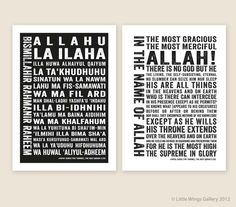 Ayatul Kursi (Set of 2), Modern Islamic Typography Art Print, Customised for any decor. $40.00, via Etsy.