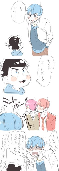 "F6 Kara: ""Hey~ ugly"" Chibi Kara: ""What is it, meat boy?"" pfft"